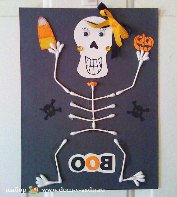 украшения на хэллоуин своими руками из бумаги