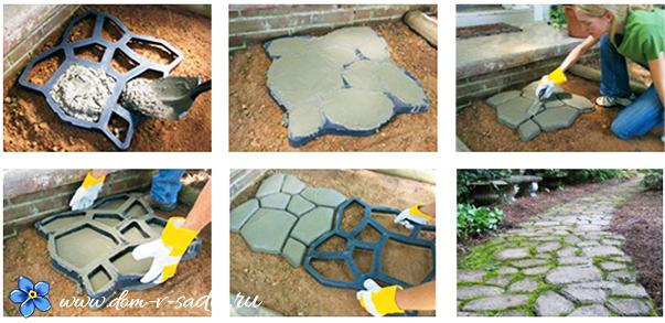 форма для изготовления садовых дорожек