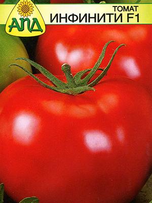 Сорт помидор для теплиц Инфинити