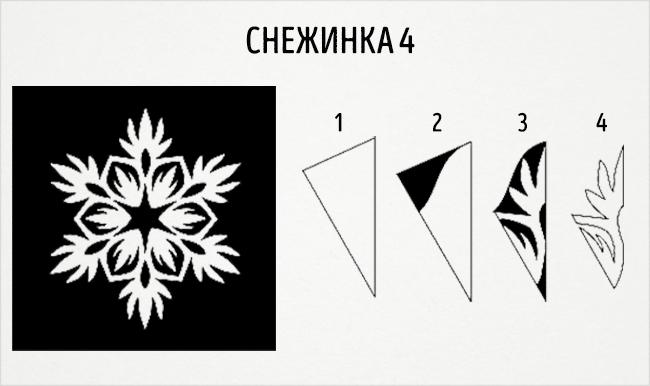 114Как сделать  красивые снежинки из бумаги