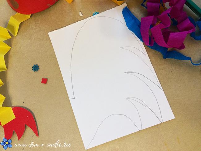 хвост петуха из бумаги