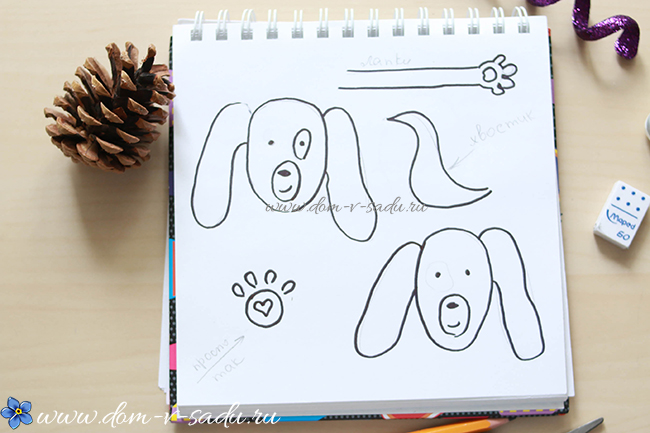 Собака из бумаги своими руками