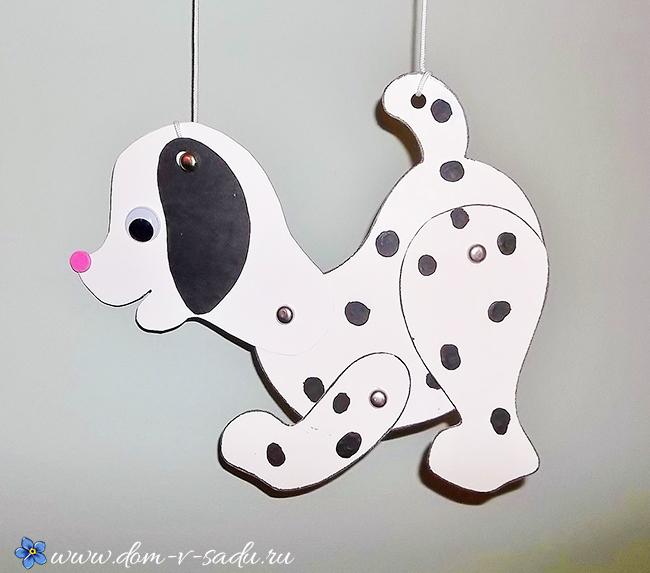 поделка игрушка собака