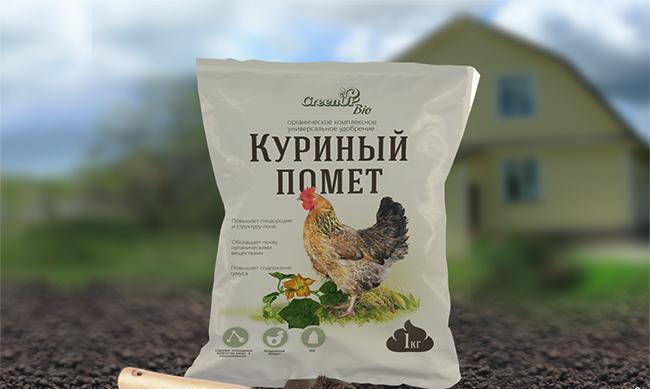 куриный помет в гранулах